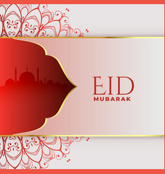 Beautiful eid mubarak greeting design vector