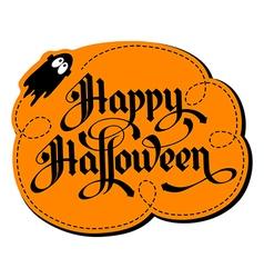 calligraphy inscription happy halloween vector image