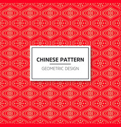 chinese seamless pattern bright background vector image