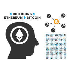 ethereum mind head flat icon with set vector image