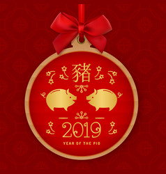 Happy chinese new year 2019 golden pigs chinese vector