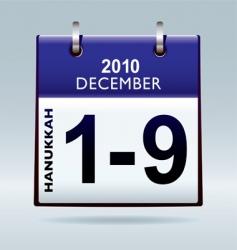 Hanukkah 2010 vector image