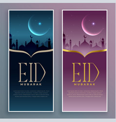 Premium eid festival banners in two colors vector