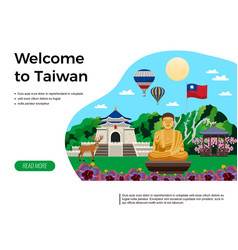 Taiwan travel design vector