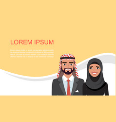 arab business card design material banner with vector image vector image