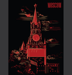 Black-red moscow-9 vector