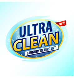 design template of laundry detergent vector image