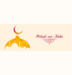 Milad un nabi festival card with mosque design vector