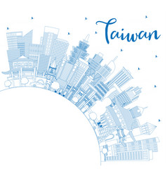 outline taiwan city skyline with blue buildings vector image