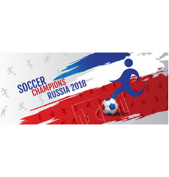 Soccer championship cup background banner design vector