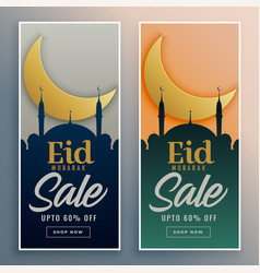 eid mubarak islamic banners for sale promotion vector image