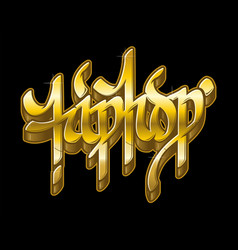 Hip-hop in golden graffiti style text vector