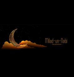 Milad un nabi decorative moon and cloud banner vector