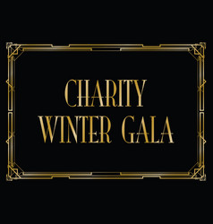 Charity winter gala background vector