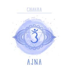 Symbol chakra ajna vector