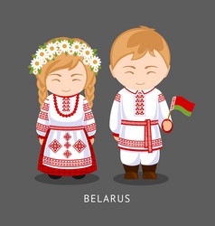 belarusians in national dress with a flag vector image