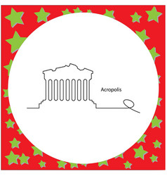 acropolis of athens outline black vector image