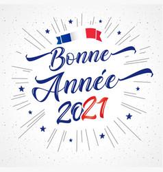 bonne annee 2021 lettering vector image