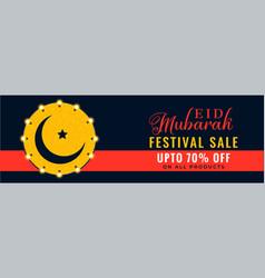 Dark eid mubarak sale banner design vector
