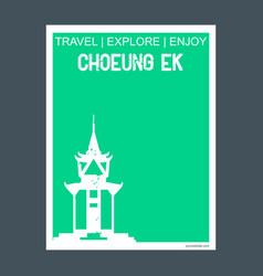 Choeung ek phnom penh cambodia monument landmark vector