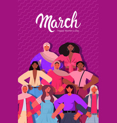 Mix race women group celebrating womens day 8 vector