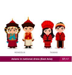 mongolia taiwan men and women in national dress vector image