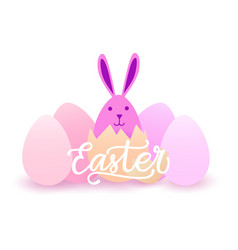 easter day greeting card decoration banner design vector image