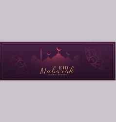 Eid mubarak festival wide banner design vector