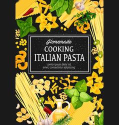italian cuisine pasta and herbs vector image