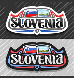 Logo for slovenia vector
