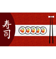 Sushi banner vector image vector image