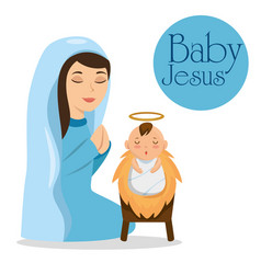 merry christmas baby jesus lying in a manger with vector image