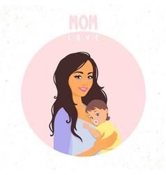 mom love vector image