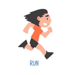 Run word verb expressing action children vector