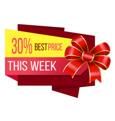 30 percent best price this week promotion banner vector