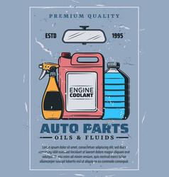 auto parts oils and fluids vector image
