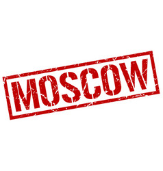 Moscow red square stamp vector