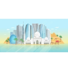 United Arab Emirates Poster vector image