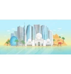United Arab Emirates Poster vector