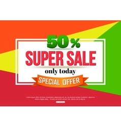 Super Sale banner on colorful background vector image