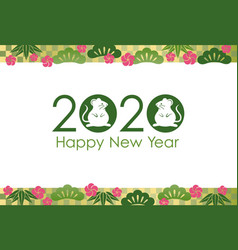 2020 new years greeting card template vector image