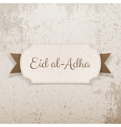 Eid al-Adha Text on festive Emblem vector