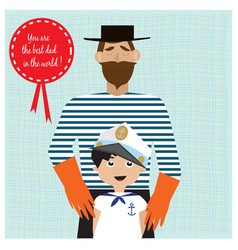 Greeting card for fathers day with father and son vector