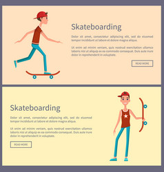 skateboarding colorful poster vector image