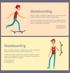 skateboarding colorful poster vector image