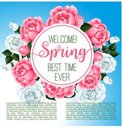 spring flower frame for greeting card design vector image