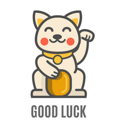 lucky cat holding golden coin vector image