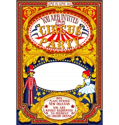 Poster invite for circus party carnival vector