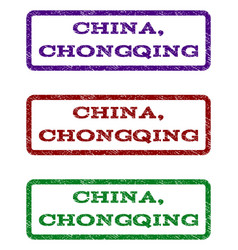China chongqing watermark stamp vector