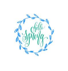 hello spring hand lettering inscription vector image